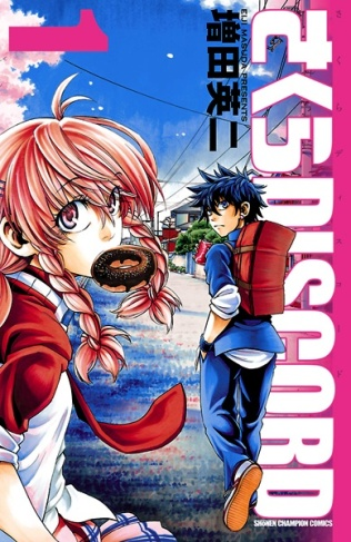 Sakura Discord (le donut au lieu de la tranche de pain de mie, original)