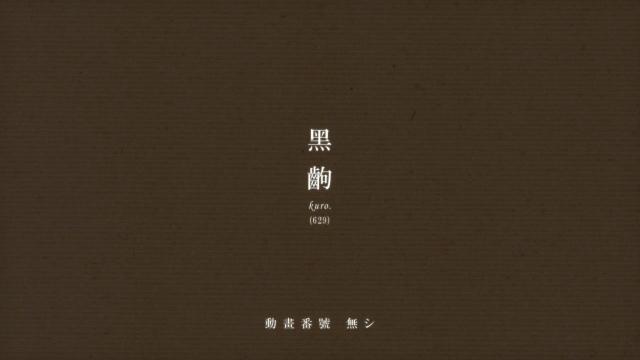 kizumonogatari-05