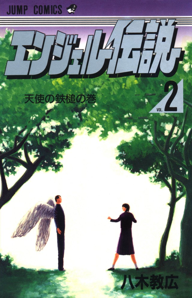 angel_densetsu-02