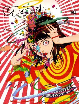 Notamment utilisée (créée ?) pour la couverture du magazine Vice.
