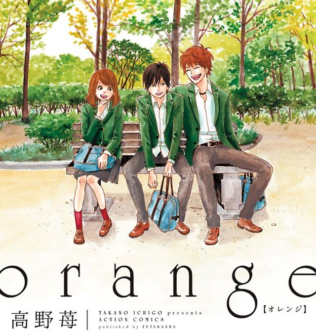 orange-00