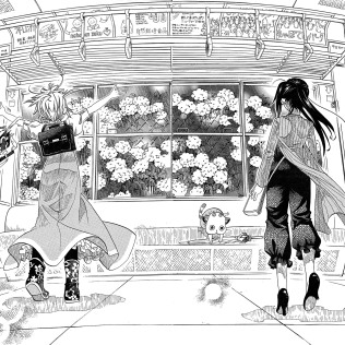amanchu-02_manga