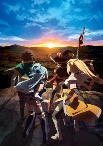 Kono Subarashii Sekai ni Shukufuku wo! 2, ça n'est pas au-dessus du soleil mais ça regarde dans la bonne direction