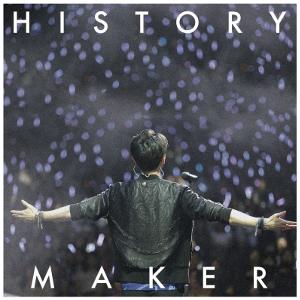 dean_fujioka_-_history_maker
