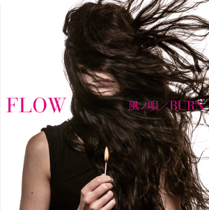 flow_-_kaze_no_uta_burn