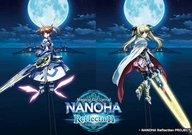 mahou_shoujo_lyrical_nanoha_reflection