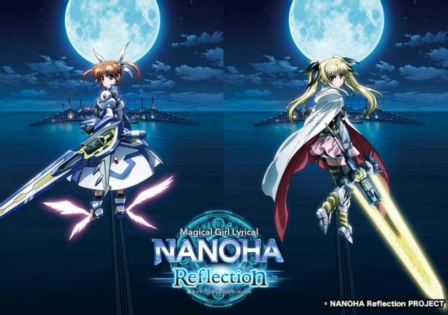 mahou_shoujo_lyrical_nanoha_reflection