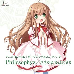 runa_mizutani_-_philosophyz_sasayaka_na_hajimari