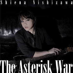shiena_nishizawa_-_the_asterisk_war