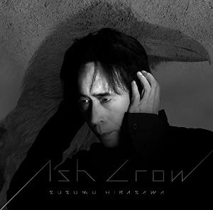 susumu_hirasawa_-_ash_crow