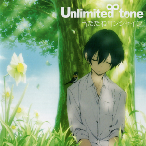unlimited_tone_-_utatane_sunshine
