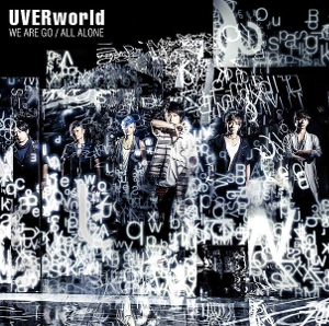 uverworld_-_we_are_go_all_alone