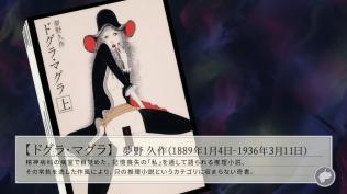bernard-jou_iwaku-03