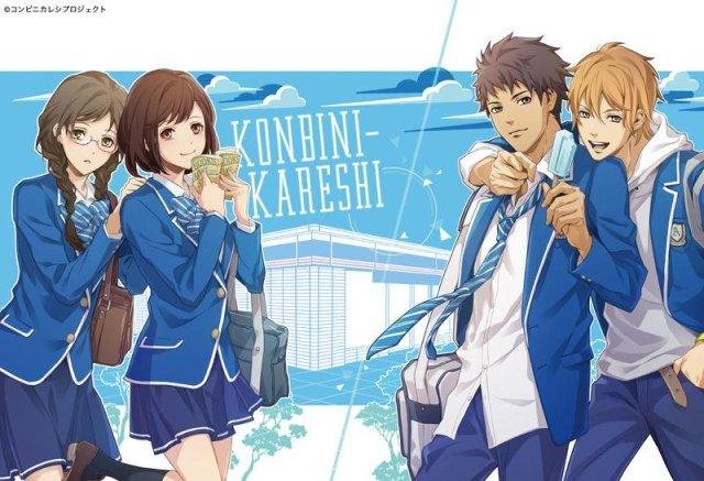 konbini_kareshi-01.jpg