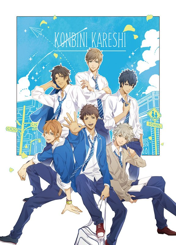 konbini_kareshi-02