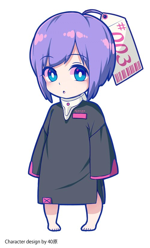 tate_anime-01