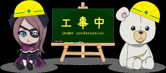 shirobako-under_construction