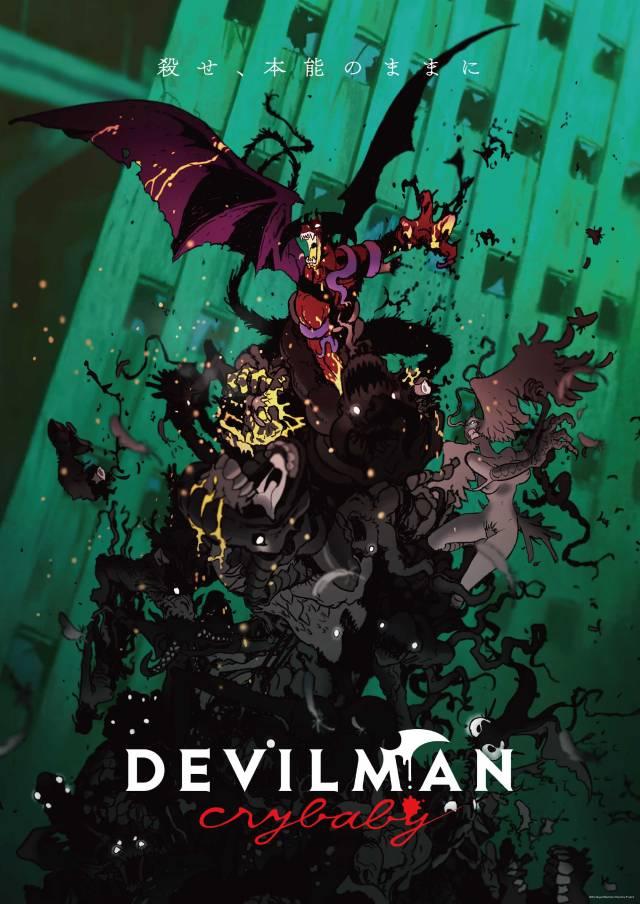 devilman_crybaby-kv