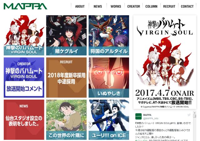 mappa_site-web