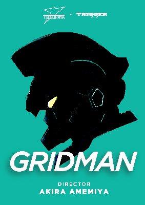 gridman-teaser