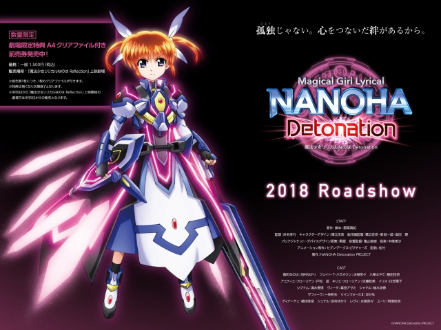 magical_girl_lyrical_nanoha_detonation-kv