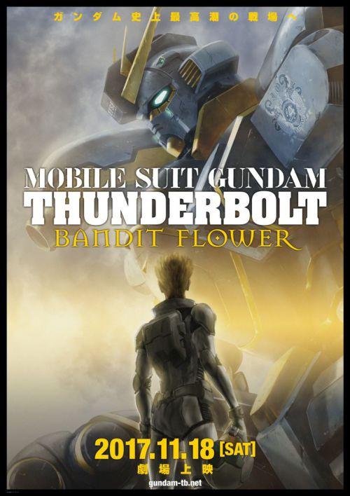mobile_suit_gundam_thunderbolt_bandit_flower-poster