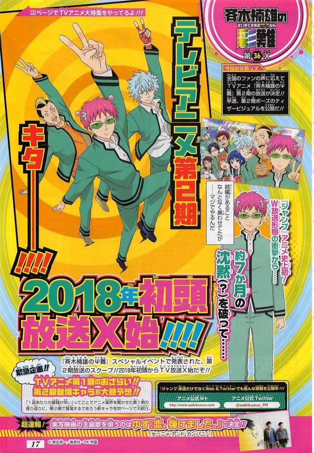 saiki_kusuo_no_sai-nan_2-scan
