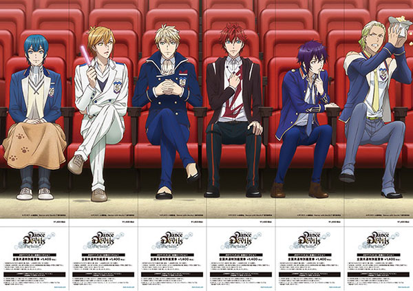 dance_with_devils_fortuna-tickets
