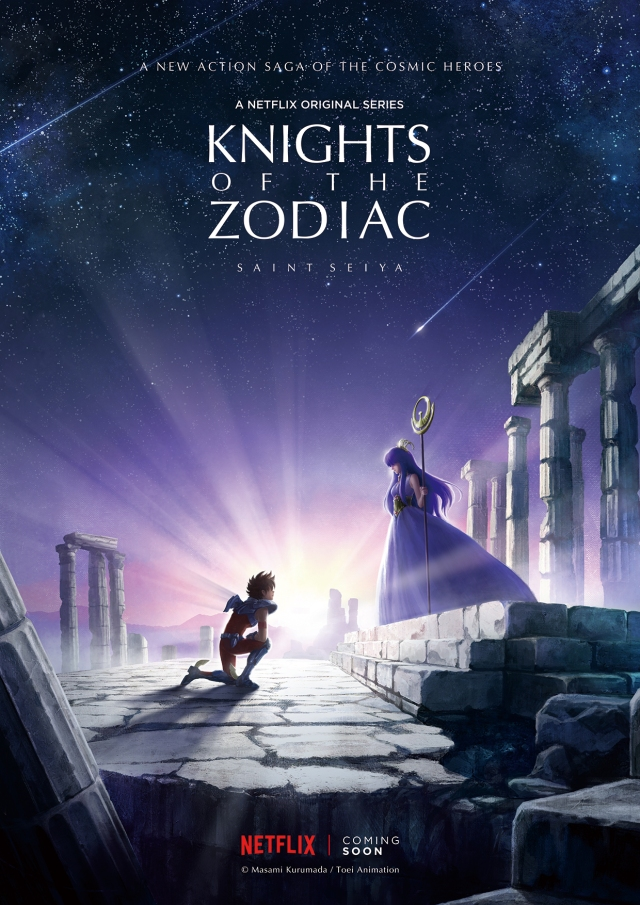 knights_of_the_zodiac_saint_seiya-poster
