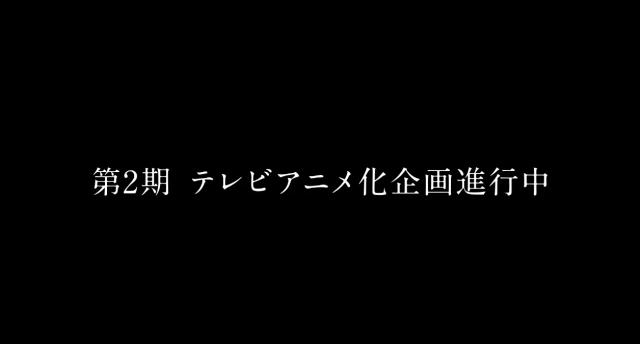 senran_kagura_2-announce