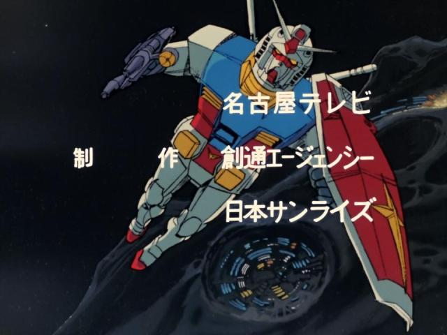 mobile_suit_gundam-production
