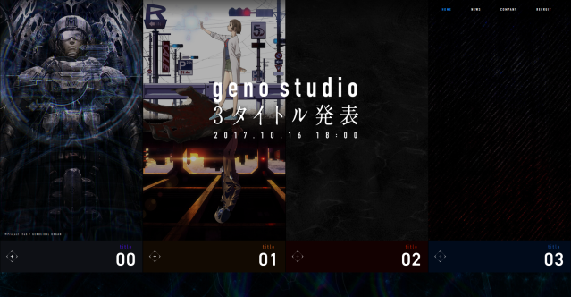 geno_studio_site