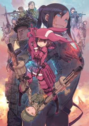 sword_art_online_alternative_-_gun_gale_online-kv