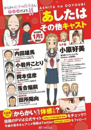 ashita_no_doyoubi-scan1