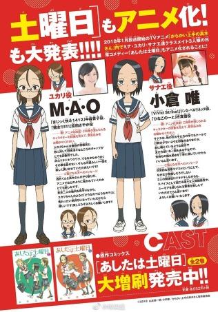 ashita_no_doyoubi-scan2