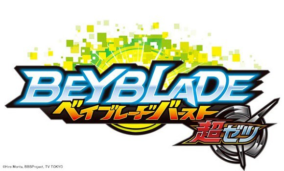 beyblade_burst_chouzetsu-logo