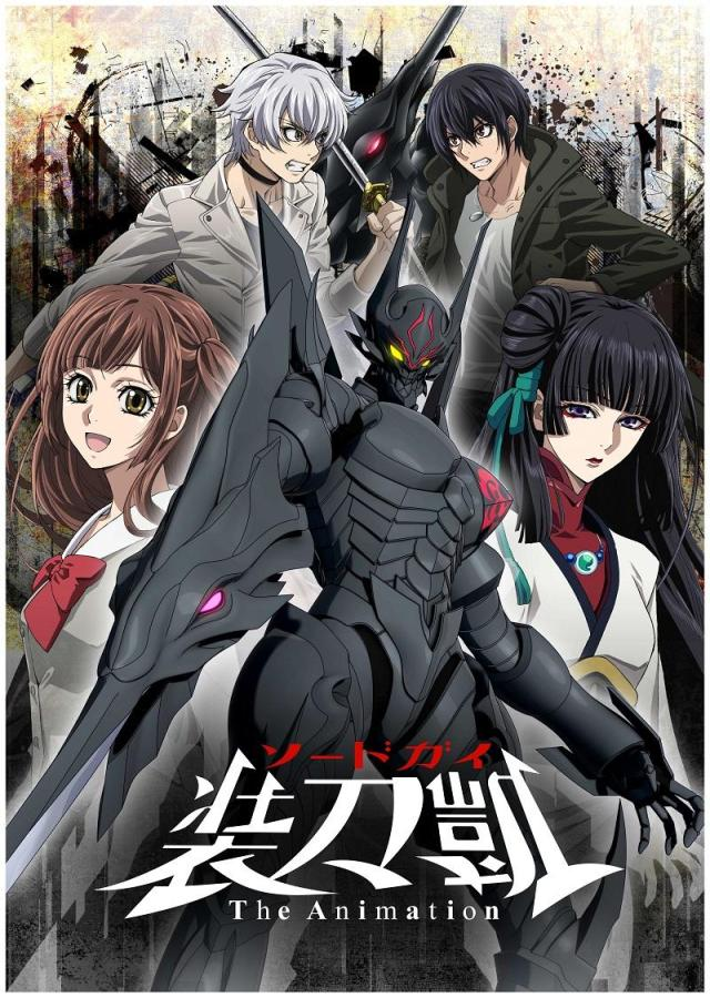 sword_gai_the_animation-kv2