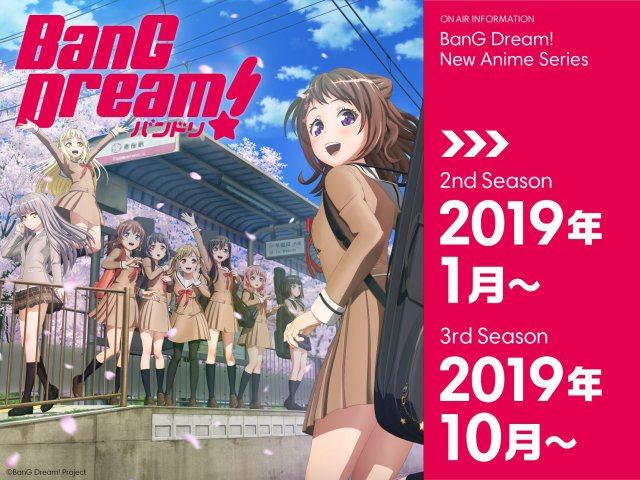 bang_dream!-s2s3kv