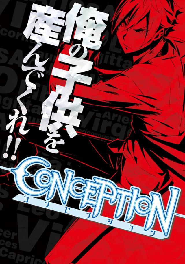 conception-kv