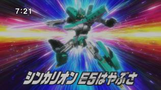 shinkansen_henkei_robo_shinkalion-03