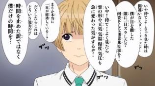 saiki_kusuo_no_psi-nan_2-07