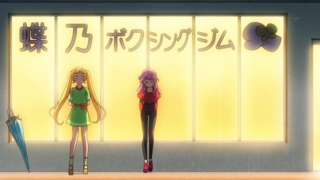 aikatsu_friends-02